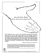 Give Me Your Hand: A Guide to Mental Illness for Jewish Clergy